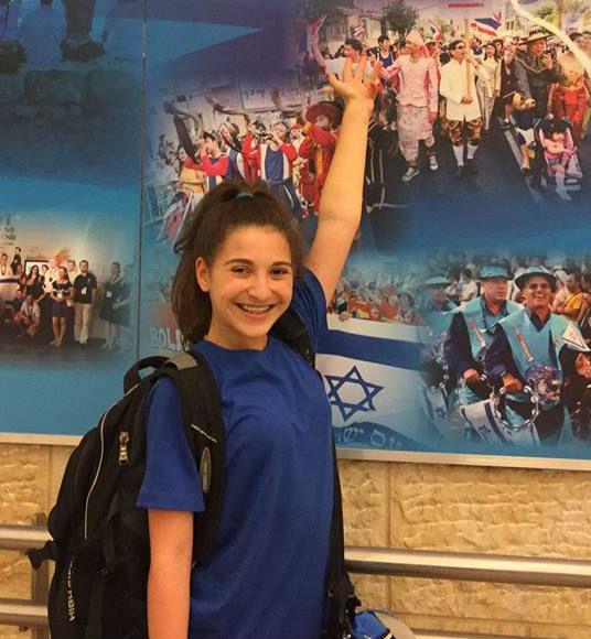 Addlestone Hebrew Academy 8th grade israel trip