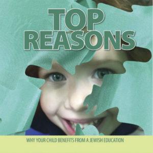 Top Reasons to Choose Addelston Hebrew School