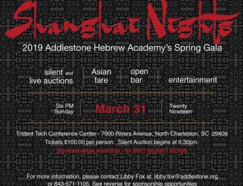 AHA Gala: Shanghai Nights